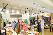 Museum of Kyoto UMEDA