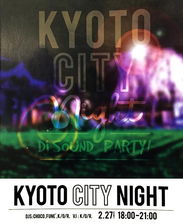 KYOTO CITY NIGHT 2月27日