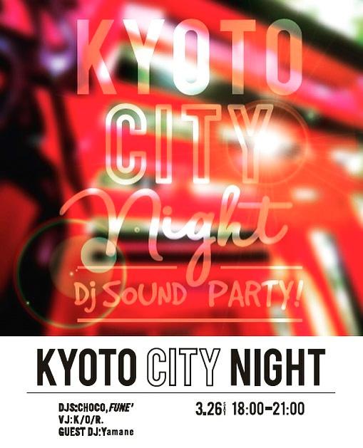 ミュージアムオブキョウト KYOTO CITY NIGHT
