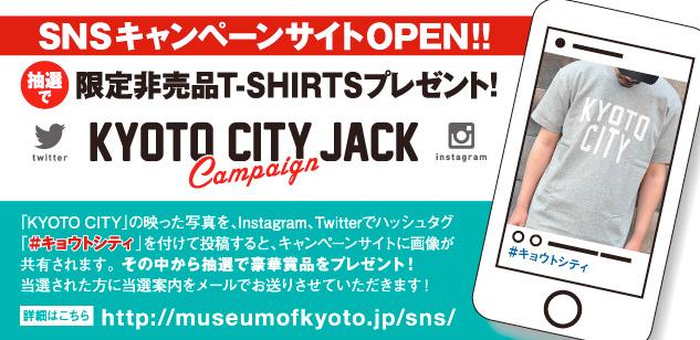 KYOTO CITY JACK