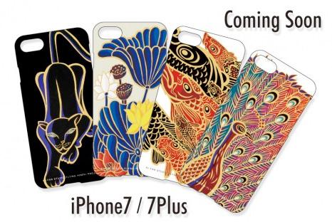 スマホカバーiPhone7