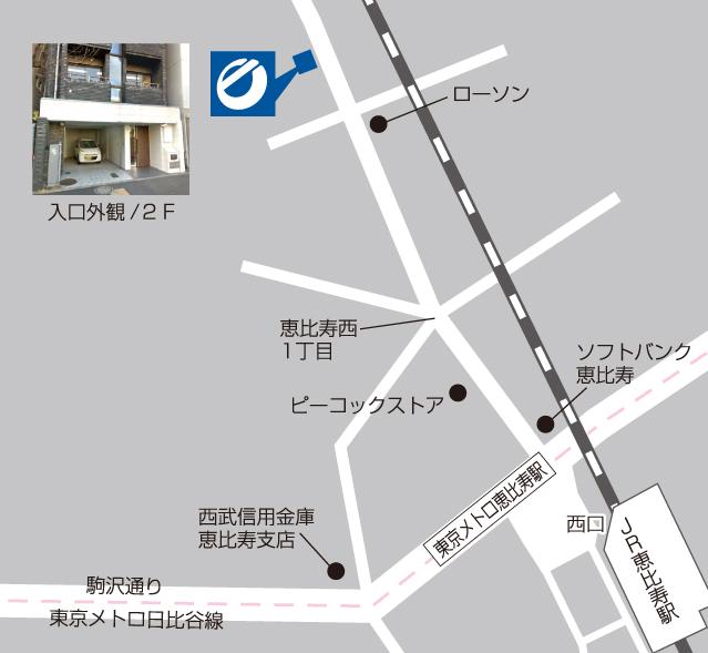 東京支店地図