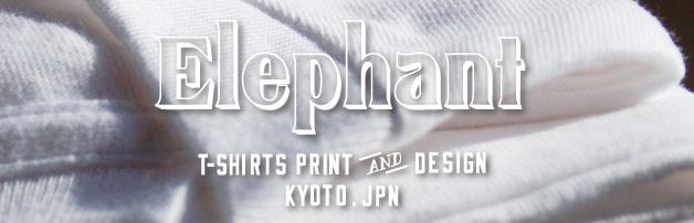 ELEPHANT復活イベント