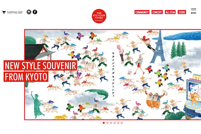 THE SOUVENIR STORE オンラインストア OPEN!!