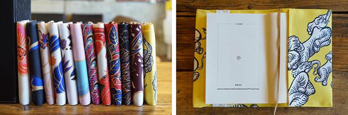限定 布製ブックカバー