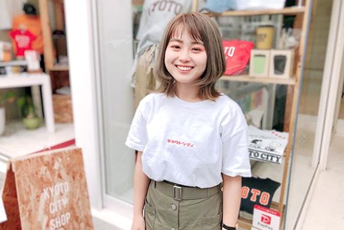 ちいさなカタカナのプリントTシャツ