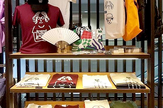 POP UP 京都伊勢丹で開催中
