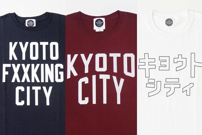 KYOTOCITY Tシャツバリエーション