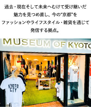 MUSEUM OF KYOTO