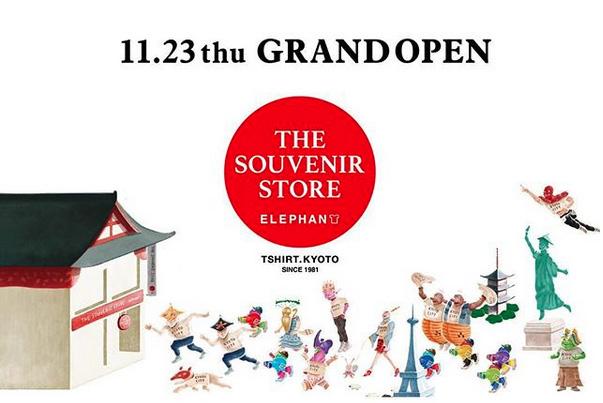 【THE SOUVENIR STORE】GRAND OPEN!!!