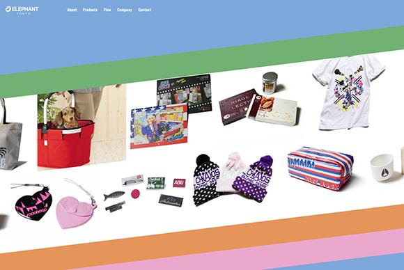 【ELEPHANT TOKYO】東京オフィスのホームページをリニューアルしました。