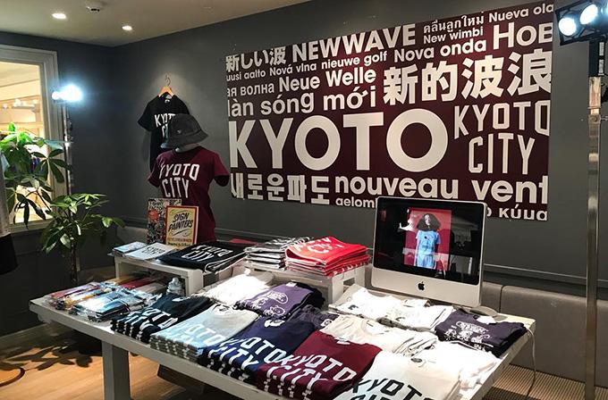 【THE SOUVENIR STORE】KYOTO CITY CAFE OPEN!