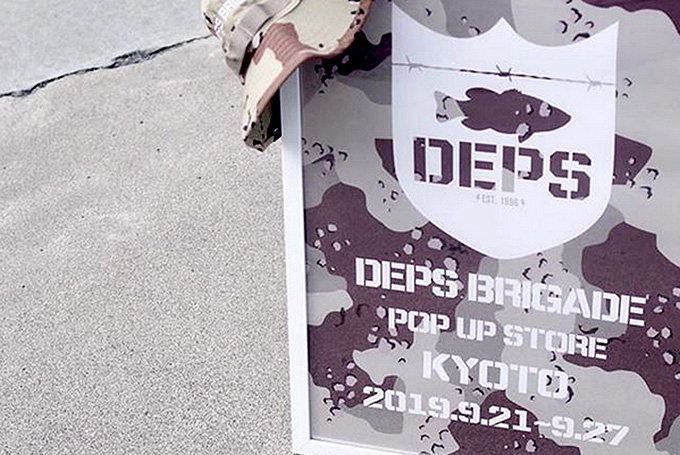 【THE SOUVENIR STORE】DEPS BRIGADE POP UP STORE KYOTO開催のお知らせ