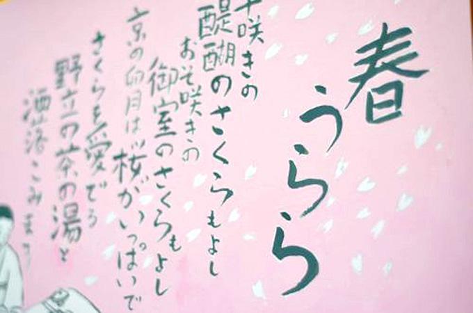 【Ki-Yan Stuzio】『Ki-Yan夷川スタジオ特別展』開催